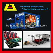 4d 5d cinema simulator game machine hot sale in 2013