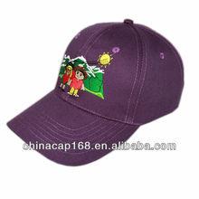 High Quality Promotional Cap/Basebal Cap