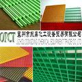 In fibra di vetro muffa grata/copertura grata