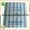 cheap pp woven shopping bag 25kg with colorful straps for Africa market