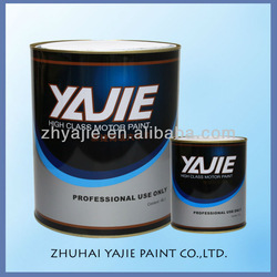 Organic Yellow Color Exterior Paint for Car