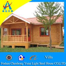 European Style Wooden Modular Villa (CHYT-1043)