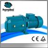 alibaba china 1HP JET water pump