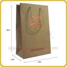 Kraft brown paper free sample pack bag logo stamping for shopping