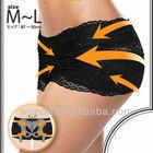 underwear pelvis correction functional underwear pants safety pants control brief K70