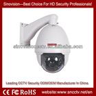 High speed dome waterproof 18X Optical zoom 1.3 megapixel poe onvif 720p hd cheap ip ir ptz camera