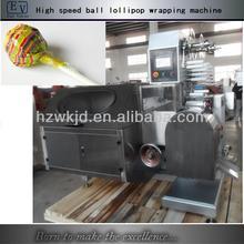 high speed ball lollipop wrapping machine