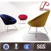 Sofa Chair, Deluxe Lounge Sofa Chair, Single Sofa Chair H-10-