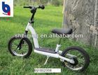 kids' carbon fibre bike