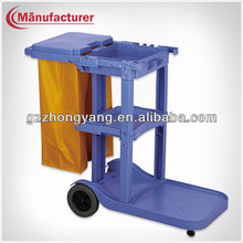 Removable Laundry Service Trolley/Utility Maid Cart/Housekeeping Cleaning Equipment