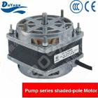 AC Pump series Shaded-Pole Motor