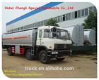 18,000-21,000L oil tanker ship sale,used oil tank truck