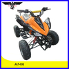 110CC 4 wheels Gas ATV for adult use (A7-06)