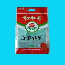 rice paper coffee bag 500g