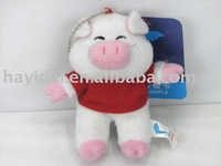 Keychain, plush pig keychain, stuffed pig, Model SK16