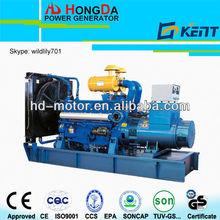 Electrical home used power diesel generator set