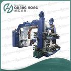 4 Colour Flexo Printing Machine(CH884)