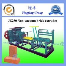 High efficiency JZ250 small brick making machine, best selling small clay brick making machine