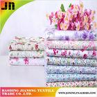 High quality super soft hot sale printing cotton fabric