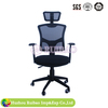 New Mesh Ergonomic Office Chair Adjustable Headrest, Arms and Lumbar Support