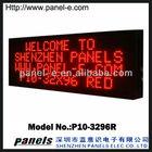 LANPAI P10 outdoor advertising led display,electronic information board, led display control software