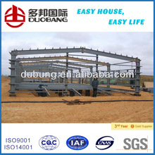 Portal frame steel structure building for warehouse from Beijing China 2012