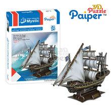 France sailing mini toy 3d puzzle ship