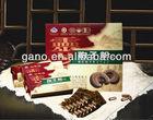 Xianzhilou Organic Ganoderma Lucidum Spore Essence Capsule