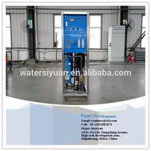 pure water making machine /water purification system