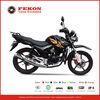 0086-13580429073 Guangzhou Fekon 2014 hot sale new style moto