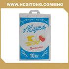 PP Bag 50KG for Sugar