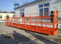 La plataforma suspendida/cuna/góndola