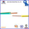 China supplier supply Single Core Copper single solid/strand copper electrical wire