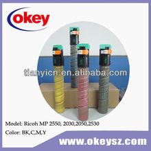 Compatible MPC2550 Cartridge for Ricoh Copier