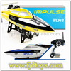 2014 WL912 2.4G 4 CH Battery Powered RC Boat With Servo