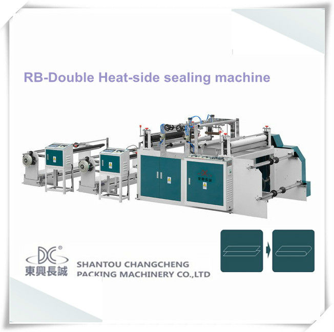 RB-Double Heat-side Machine