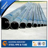 bs1387 pre galvanized steel pipe size/ASTM A53 steel pipe