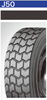 good price popular pattern precured tread rubber