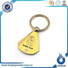 The king of Egypt souvenir metal key holder