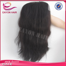Eayon raw unprocessed full manual work human hair products virgin brazilian full lace wig