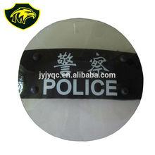 Transparente peso ligero material de la PC ronda escudo