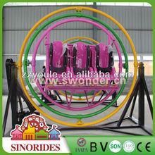 Theme park gyroscope human,electric gyroscope,outdoor playground gyrosocope +8613598042538