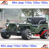 Mini Jeep Willys 150cc Racing Quad 110cc 125cc 150cc Auto or Manual Clutch Optional
