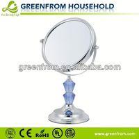 7 Inch Cosmetic Small Pocket Mirror Key Chain