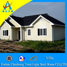 Economical high quality prefabricate villa house(CHYT-V3007)