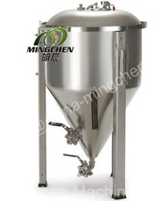100l home made beer equipment micro brewery equipment (CE approved)