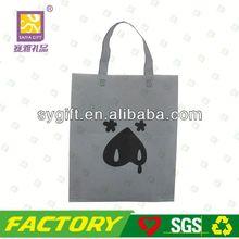 Cheap price pp cute non woven shopping bag