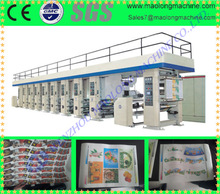 new model four color gravure printing machine