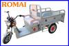 Romai 48V 1000W e rickshaw for india with DCBL motor