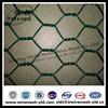 Anping Hexagonal Mesh Home Depot (ISO9001:2008)